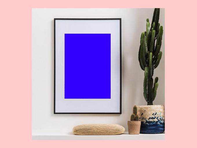 frame1-1511821540.png