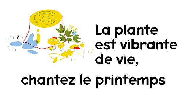 la_plante_est_vibrante-1516099539.jpg