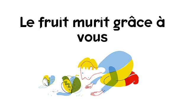 le_fruit_murit-1516100843.jpg