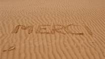 merci-1518371525.jpg
