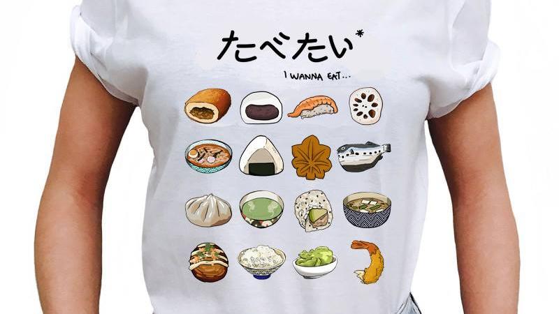 i_wanna_eat_japan-1518468860.jpg