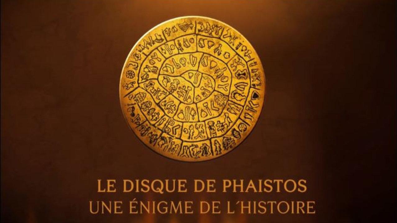 disque_de_Phaistos-1519320759.jpg