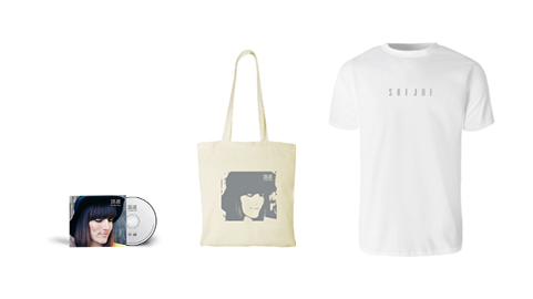 ep_and_tote_and_tee-1519820845.jpg