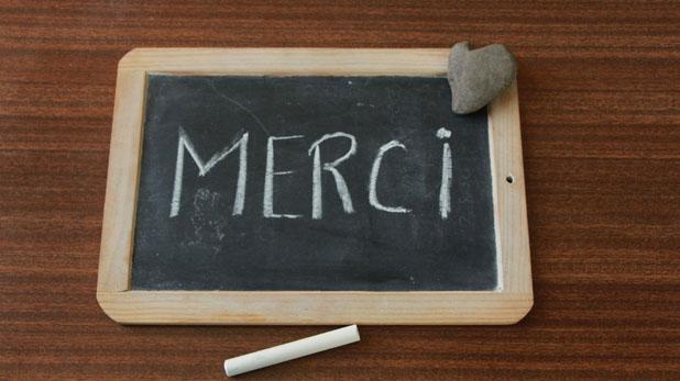 01-merci-1520613911.jpg