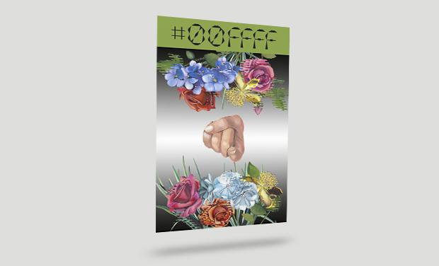 poster-1528558048.jpg