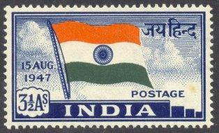 india_1ststamp-1528638322.jpg