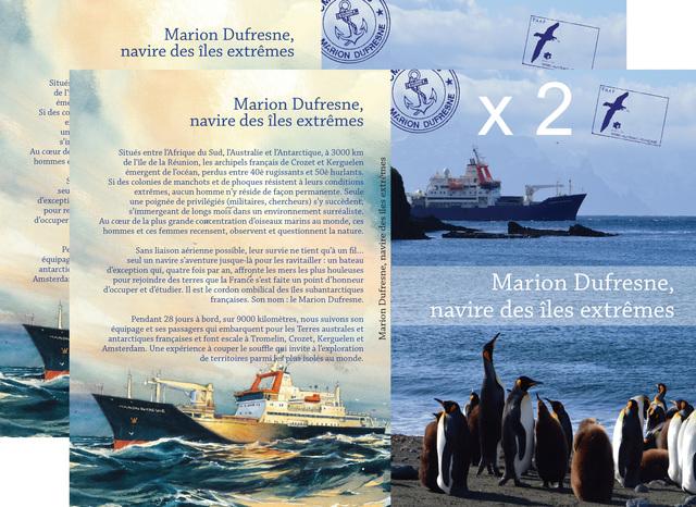 Marion Dufresne, navire des îles extrêmes by — KissKissBankBank