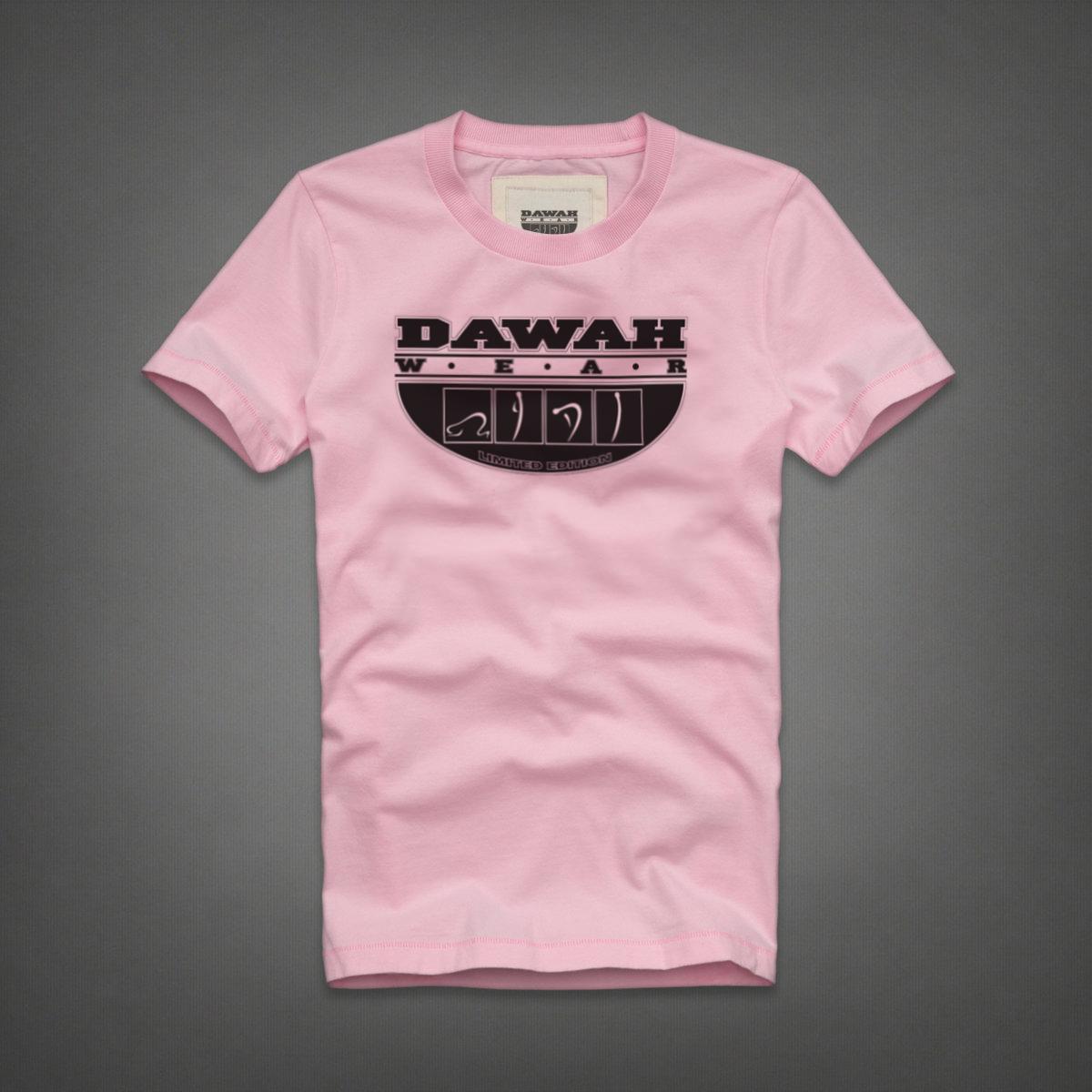 tshirt_4_dawahwear.jpg