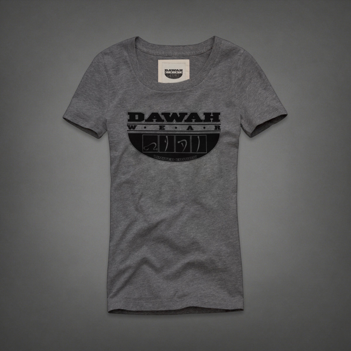 tshirt_2_dawahwear.jpg