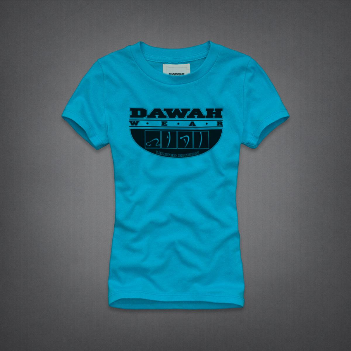 tshirt_1_dawahwear.jpg