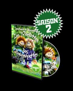 dvd-saison21-242x300.png