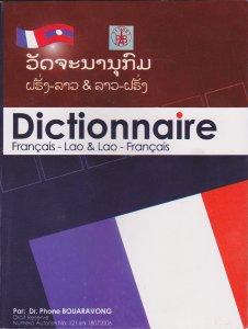 dicolaofr-frlao-1425733106.jpg