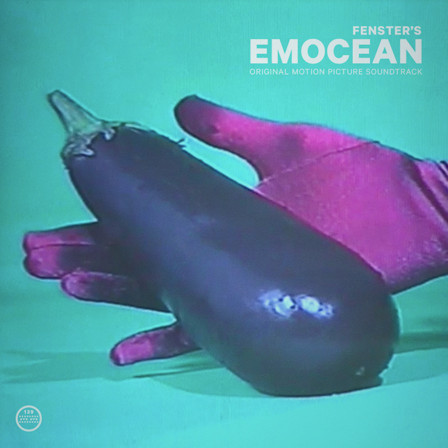 emocean_cover_art_promo_cd-1435491426.jpg