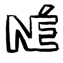 Normal_logo_ne_2-1488307688