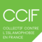 Thumb_ccif-logo-1503112884