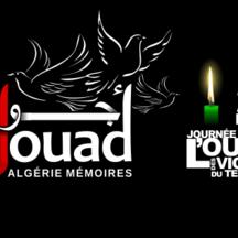 Normal_logo_ajouad-1517848536