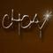 Thumb_logo_choay_maintenant