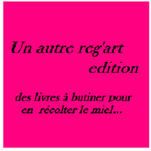 Normal_un_autre_regart