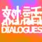 Thumb_logo_dialogue2-1426666469