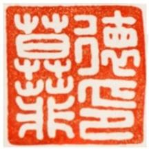 Normal sceau01 1438122947